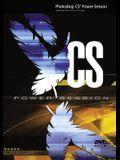 Photoshop CS Power Session DVD
