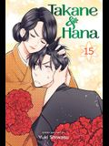 Takane & Hana, Vol. 15, Volume 15