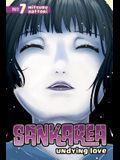 Sankarea, Volume 7: Undying Love