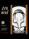 Zen Mind: Zenga Paintings from the Gitter-Yelen Collection 2015 Wall Calendar