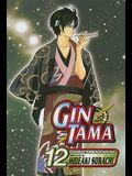 Gin Tama, Vol. 12