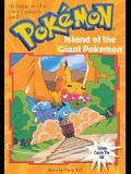 Island of the Giant Pokemon (Pokemon, No. 2)