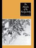 Miracles of the Kasuga Deity
