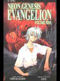 Neon Genesis Evangelion, Vol. 9, Volume 9