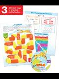 Multiplication Instructional Resources Ez-Spin(tm) Set