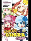 Shugo Chara Chan!, Volume 4