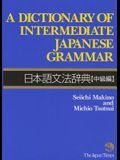 Jpn-Dict of Intermediate Japan