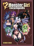 Monster Girl Encyclopedia, Volume 1