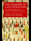 Memoirs of Lady Hyegyong: The Autobiographical Writings