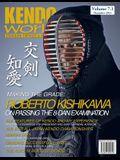 Kendo World 7.1