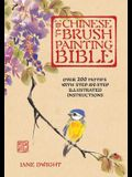 The Chinese Brush Painting Bible: Over 200 Motifs with Step by Step Illustrated Instructions