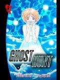 Ghost Hunt: Volume 8