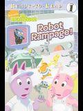 Robot Rampage! (The Backyardigans)