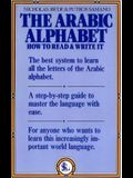 The Arabic Alphabet: How to Read and Write It