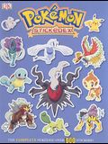 Pokémon Stickédex