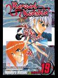 Rurouni Kenshin, Vol. 19, 19