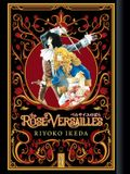 The Rose of Versailles Volume 5