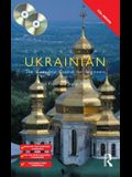 Colloquial Ukrainian: The Complete Course for Beginners [With Colloquial Ukrainian]