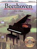 Beethoven: Fur Elise: Concert Performer Series [With CD]
