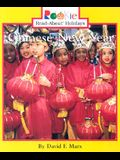Chinese New Year (Rookie Read-About Holidays: Previous Editions): January/February