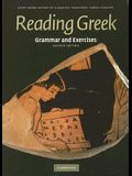 Reading Greek Grammar Exercise 2ed