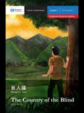 The Country of the Blind: Mandarin Companion Graded Readers Level 1, Traditional Character Edition