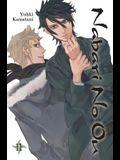 Nabari No Ou, Volume 11