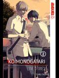 Koimonogatari: Love Stories, Volume 2, 2