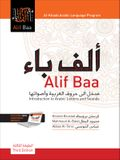 Alif Baa: Introduction To Arabic Letters And Sounds [with Web Access] [With Web Access]
