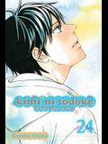 Kimi Ni Todoke: From Me to You, Vol. 24, 24