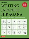 Writing Japanese Hiragana: An Introductory Japanese Language Workbook: Learn and Practice the Japanese Alphabet
