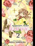 Phantom Thief Jeanne, Volume 2