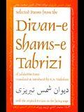 Selected Poems from the Divan-e Shams-e Tabrizi: Along With the Original Persian (Classics of Persian Literature, 5) (Volume 5)