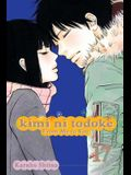 Kimi Ni Todoke: From Me to You, Vol. 17, 17