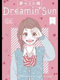 Dreamin' Sun Vol. 1