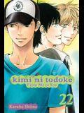 Kimi Ni Todoke: From Me to You, Vol. 22, 22