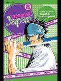 Yakitate!! Japan, Vol. 8