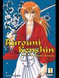 Rurouni Kenshin, Vol. 1 (VIZBIG Edition)