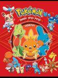 Pokémon Seek and Find: Hoenn