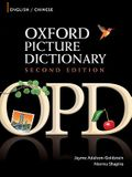 Oxford Picture Dictionary: English/Chinese