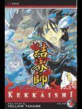 Kekkaishi, Vol. 16, 16