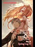 Spice and Wolf, Vol. 21 (Light Novel): Spring Log IV