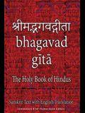 Bhagavad Gita, The Holy Book of Hindus: Sanskrit Text with English Translation (Convenient 4x6 Pocket-Sized Edition)
