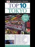 Top 10 Tokyo [With Map]