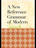 A New Reference Grammar of modern Spanish 3rd Edition