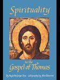 Spirituality in the Gospel of Thomas