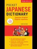 Periplus Pocket Japanese Dictionary: Japanese-English English-Japanese Third Edition