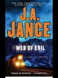 Web of Evil: A Novel of Suspense (Ali Reynolds Series)