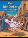 The Silly Chicken: English-Dari Edition