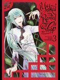 Yokai Rental Shop Vol. 3